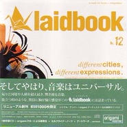 ORIGAMI PRODUCTIONS/LAIDBOOK ISSUE.12 different cities different expressions.