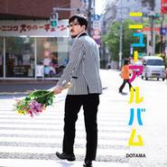 DOTAMA / ニューアルバム