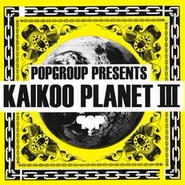 V.A - KAIKOO PLANET Ⅲ [CD]