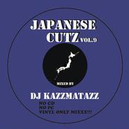 DJ KAZZMATAZZ - JAPANESE CUTZ VOL.9 [MIX CD]
