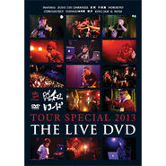 V.A - 昭和レコード TOUR SPECIAL 2013 -THE LIVE DVD-