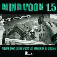 RHYME BOYA/MIND VOOK 1.5 Mixed By DJ URUMA