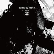 符和 - SENSE OF MINE (MixCD)