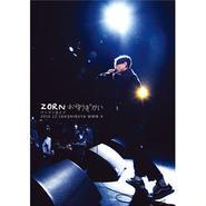 ZORN - おゆうぎかい [DVD]