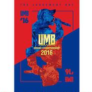 ULTIMATE MC BATTLE - GRAND CHAMPIONSHIP 2016 [2DVD]