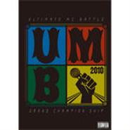 ULTIMATE MC BATTLE - GRAND CHAMPION SHIP 2010 [DVD]