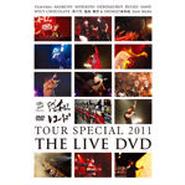 般若 & SHINGO★西成 & MORE - 昭和レコード TOUR SPECIAL [DVD]