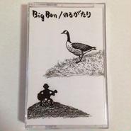 Big Ben - のろがたり [TAPE+DL CODE]