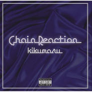 菊丸/Chain Reaction
