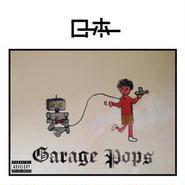 ro-ho(ローホー) - Garage Pops