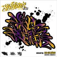 KALI-RALIATT #02 Mixed by DJ GAJIROH