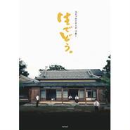 stillichimiya - stillichimiya つあー「生でどう。」[DVD]