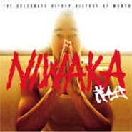 茂千代 - NIWAKA