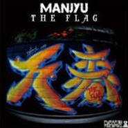 万寿 - THE FLAG