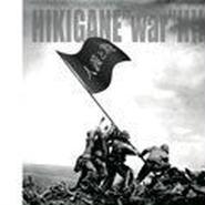"""人義と鷲 / Hikigane""""War""""Hike"""