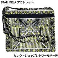アウトレット STAR MELA スターメラ ポシェット Ami Emb Pouch navy 斜めがけ 肩掛け 海外 ブランド