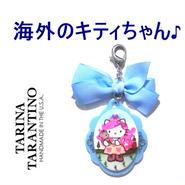 TARINA TARANTINO タリナタランティーノ アメリカ の キティ バッグホルダー NEW PINK HEAD HERITAGE XL BAG CANDY ブルー ハローキティ 海外