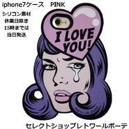 ENFILL ガールズトーク iphone7ケース シリコン おしゃれ アイフォン7 ケース オシャレ おもしろ 個性的 ブランド ピンク