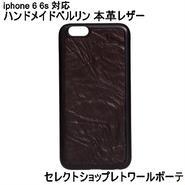 アウトレット マッバ mabba 本革 レザー Mr Crash iPhone 6 6s Hulle case レザーケース ブラック