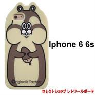 りす Animals squirrel iphone 6 6s case iphone6ケース シリコン おしゃれ シリコンカバー