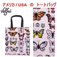 Valfre ヴァルフェー アメリカ の かわいい 裏布付き トートバッグ TOTES BUGGIN TOTE BAG エコバッグ おりたたみ エコトートバック プリント 海外 ブランド