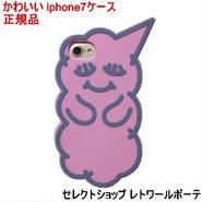 キャンディーズ Candies Sleepie iphone 7 case pink iphone7 ケース キャラクター シリコン おしゃれ
