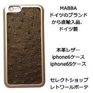 mabba マッバ 本革 iPhone 6 6s ケース レザーケース 突起加工 革製 プラスチック アイホン ドイツ製 海外デザイン スマホケース