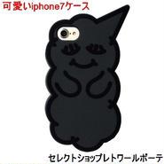 キャンディーズ Sleepie iphone 7 case grey iphone7 ケース キャラクター シリコン おしゃれ グレー