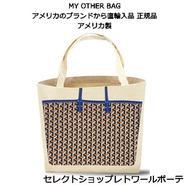 My Other Bag マイアザーバッグ アメリカ の トートバッグ SOPHIA BLUE tote ショルダー バッグ キャンバス エコ レジカゴ 折り畳み 正規品 海外 ブランド
