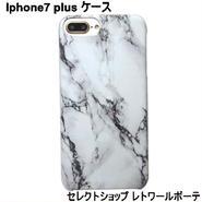 Lemur ヨーロッパ の 大理石 模様 iphone 7 plus case marble マーブル ハード iphone7plusケース おしゃれ 海外 ブランド