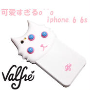 Valfre ヴァルフェー 可愛すぎる シロネコ ブランコ ケース BLANCO 3D IPHONE 6 6S CASE ホワイト キャット 猫 カバー 白猫 アイフォン シックス 海外 ブランド