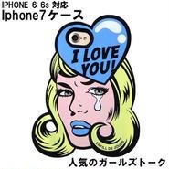ENFILL ガールズトーク iphone7ケース シリコン おしゃれ アイフォン7 ケース 人気 かわいい IPHONE 6 6s 対応