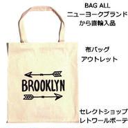 アウトレット Bag all バッグオール トートバッグ BROOKLYN ARROW TOTE ブルックリンアロー エコバッグ 布製 たためる