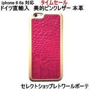 マッバ mabba 本革 レザー Der pinke Rauber iPhone 6 6s Case Kroko iphone6sケース ピンク セール品