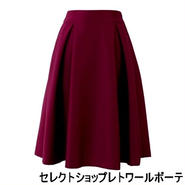 Chicwish スカート Full A line Midi Skirt in Violet Sサイズ 上品 無地