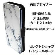 lemur 大理石 模様 MARBLE CARD GALAXY S7 EDGE ギャラクシーS7エッジ ケース マーブル カード 手帳型 海外ブランド