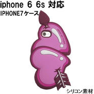 ENFILL ハート iphone7 ケース love each other for iphone 7 pink 6 6s 対応 ピンク シリコン