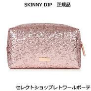 skinnydip スキニーディップ メイクアップバッグ ROSE GOLD DITA MAKE UP BAG 海外 ブランド