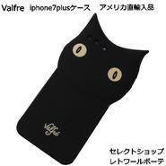 Valfre ヴァルフェー 黒猫 BRUNO 3D IPHONE 7 plus シリコン アイフォン ケース ブラック ソフト ねこ かわいい猫 海外