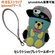 キャンディーズ Candies royal mallow iphone 7 case blue iphone7ケース おもしろ シリコン くま