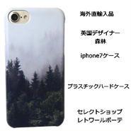 Lemur フォレスト forest iphone 7 Lemur フォレスト アイフォン7 ケース ハード アイホン セブン 風景画 景色 山 海外