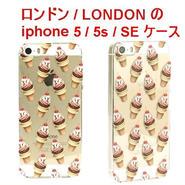 skinnydip スキニーディップ ロンドン アイス iPhone 5 5S SE Ice Cream Case アイフォン ファイブ エス エスイー カバー 保護 フィルム セット 海外 ブランド