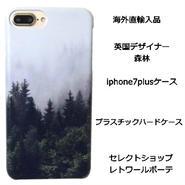 Lemur フォレスト forest iphone 7 plus 森林 景色 風景画 海外 アイフォン7プラス ケース ハード ブランド おしゃれ