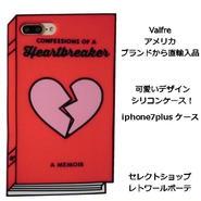 Valfre ヴァルフェー レッド IPHONE7PLUS ケース ハートブレイカー シリコン アイホン 赤い 赤くてかわいい 海外ブランド