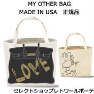 My Other Bag マイアザーバッグ ラブ トートバッグ AUDREY LOVE bag ラブバッグ エコバッグ 折りたたみ レジカゴ 海外 ブランド 正規品 MADE IN USA