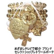 キャットハミル CAT HAMMILL ブレスレット レディース heart bracelet set ブレスレットセット