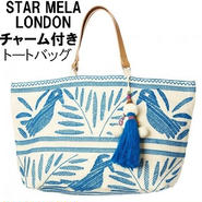STARMELA スターメラ  ロンドン デザイン トートバッグ ISI EMB TOTE チャーム付 バッグ レディース ブルー ジュート 大きめ