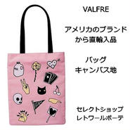 Valfre ヴァルフェー トートバッグ PEACE OUT TOTE BAG ピースアウト キャンバス ピンク 黒猫 ミルク プリント 裏地付き