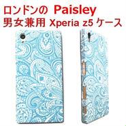 Lemur ロンドン デザイン ペイズリー Xperiaz5 ケース Paisley XPERIA Z5 CASE エクスペリア ゼット ファイブ カバー スマホ エックスペリア 海外 ブランド