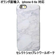 Cases we love ケイシーズウィラブ FROSTED MARBLE IPHONE 6 6s CASE アイフォン6ケース ブランド ハード